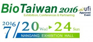 Visit Pharmigene at BioTaiwan 2016 -  |
