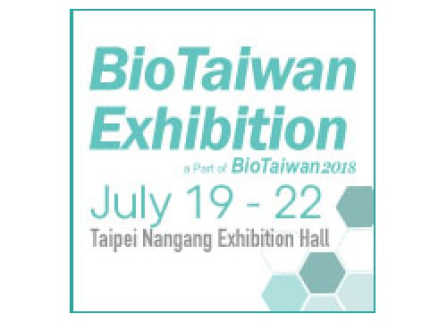 Visit Pharmigene at BioTaiwan 2018- one of the largest biotech events in Asia