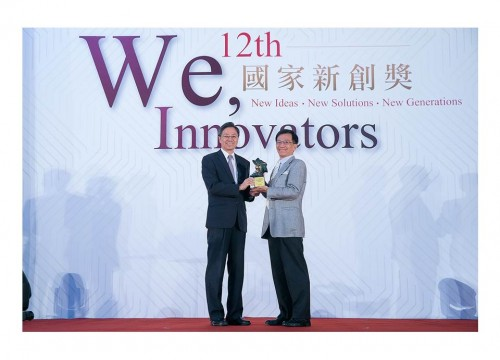 Pharmigene was awarded the 12th National Innovation Award