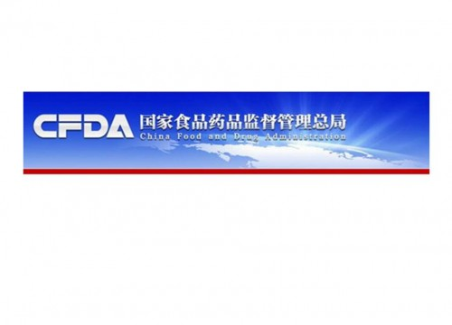 Pharmigene has submitted IVD registration for HLA-B*1502 & HLA-B*5801 to CFDA.