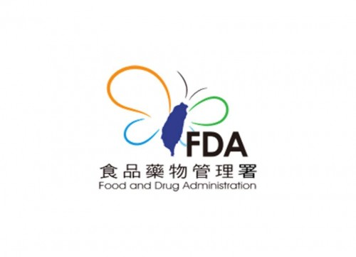 Pharmigene received TFDA approval for HLA-B27 Detection Kit.