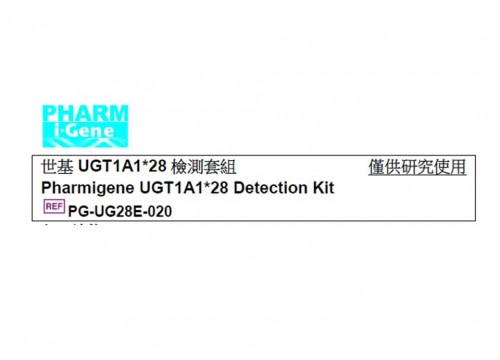 Pharmigene is providing UGT1A1*28 genetic tests for research use.