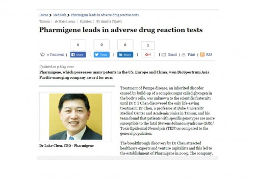 Pharmigene receives 3rd BioSpectrum Asia-Pacific Emerging Company of the Year Award 2011