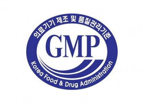 Pharmigene received the certificate of Korea GMP